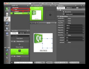 Qt Quick デザイナ: MouseArea 要素の親子関係の変更