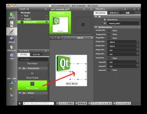 Qt Quick デザイナ: MouseArea 要素の追加