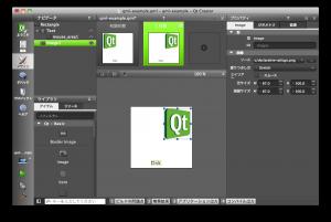 Qt Quick デザイナ: 画像の移動後