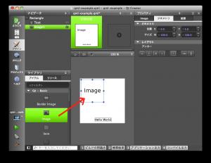Qt Quick デザイナ: Image 要素の追加