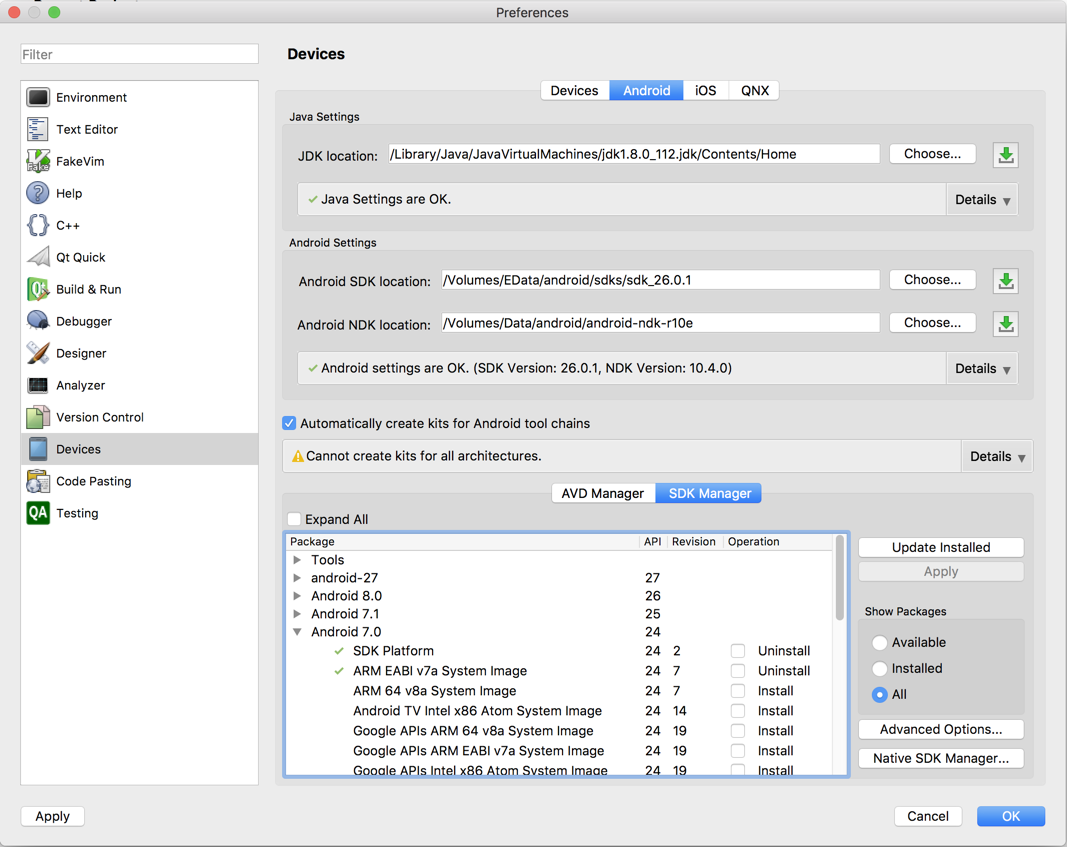 Integrated Adnroid SDK package manager - Qt Creator 4.4